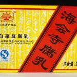 海会寺白菜腐乳200克盒装