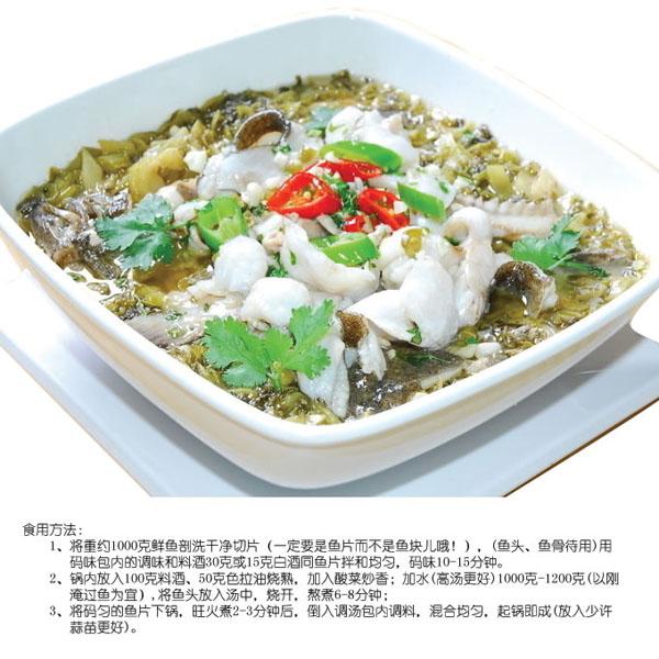 白家努力餐酸菜鱼调料200克2.jpg