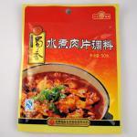 蜀香水煮肉片调料50克