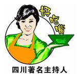 成都兰妹李庄白肉餐饮管理公司