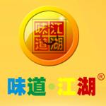 成都味道江湖菜餐饮娱乐管理有限公司