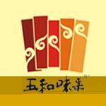 四川五和食品有限公司