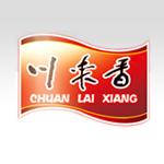 四川省川来香食品有限公司