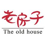 成都市老房子餐饮管理有限公司