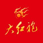 四川达县大红袍食品厂