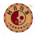 四川平大生物制品有限责任公司