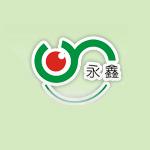 四川永鑫肉类食品有限公司