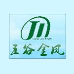 四川金川生物食品有限责任公司