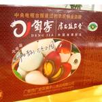 邓家广安盐皮蛋600克10枚礼盒装
