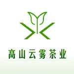 四川省威远县高山云雾茶业有限公司