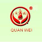 四川省威远泉威食品有限责任公司