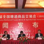 第86届全国糖酒会明日在蓉开幕 规模创历届之最
