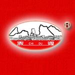 四川古蔺县红军杯酒业有限责任公司