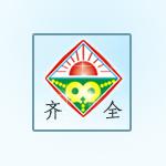 四川齐全集团饲料有限责任公司