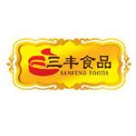 遂宁市三丰食品有限公司