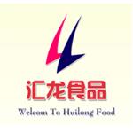 四川省汇龙食品有限公司