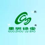 四川省南充绿宝菌业科技有限公司