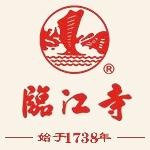 四川省资阳市临江寺豆瓣有限公司