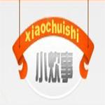 四川小炊事实业有限公司