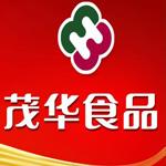 四川茂华食品有限公司