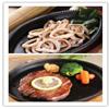 日式风格 优雅清净 至尊情浓双人餐