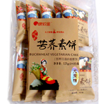 绿软金苦荞苦荞素饼125g凉山特产