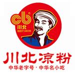 四川川北凉粉饮食文化有限公司